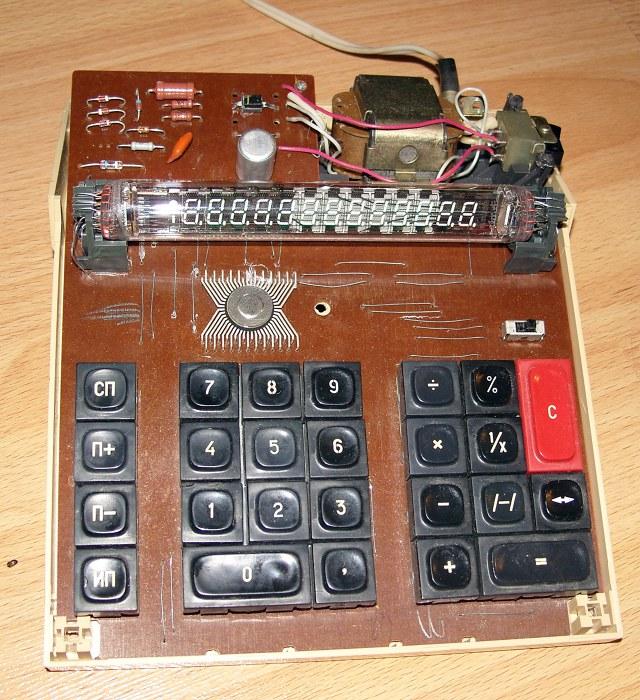 Калькулятор мк 42 схема