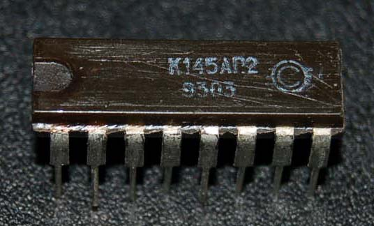 Микросхемы 145 серии